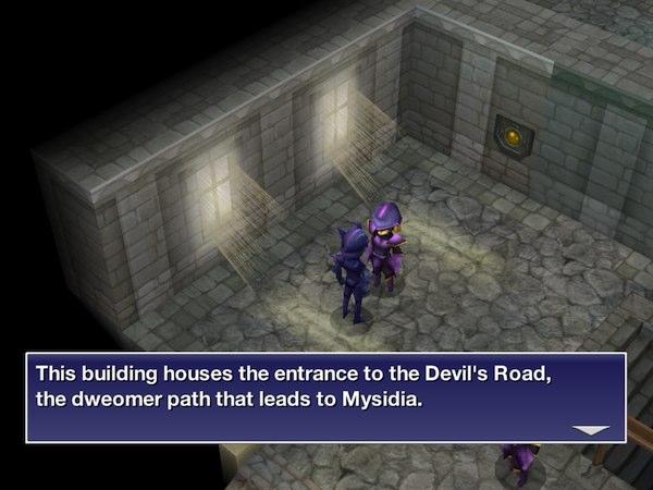 IMG_0451 Final Fantasy IV iOS